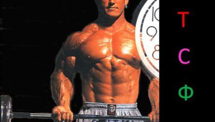 Как накачать мышцы. Советует Дэн Уэгман