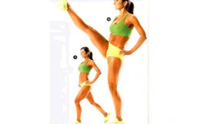 Упражнения динамической растяжки Махи прямой ногой