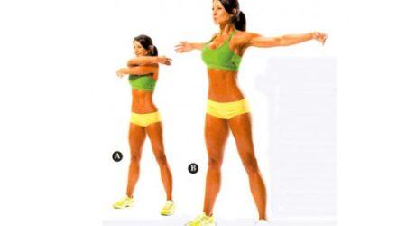 Упражнения динамической растяжки Схлестные сведения рук