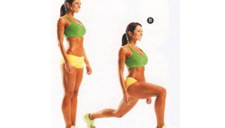 Упражнения динамической растяжки Выпады