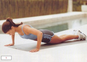 фитнес отжимание с подъемом ноги - 01