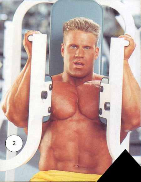 техника сведений упражнения для грудных мышц