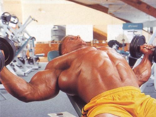 упражнения для груди разведения наклон вверх