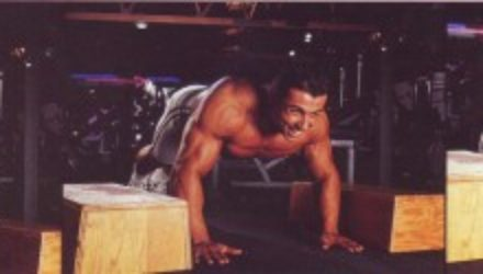 Упражнения для груди Отжимания от опоры